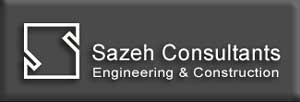 همکار شرکت سازه در ایران